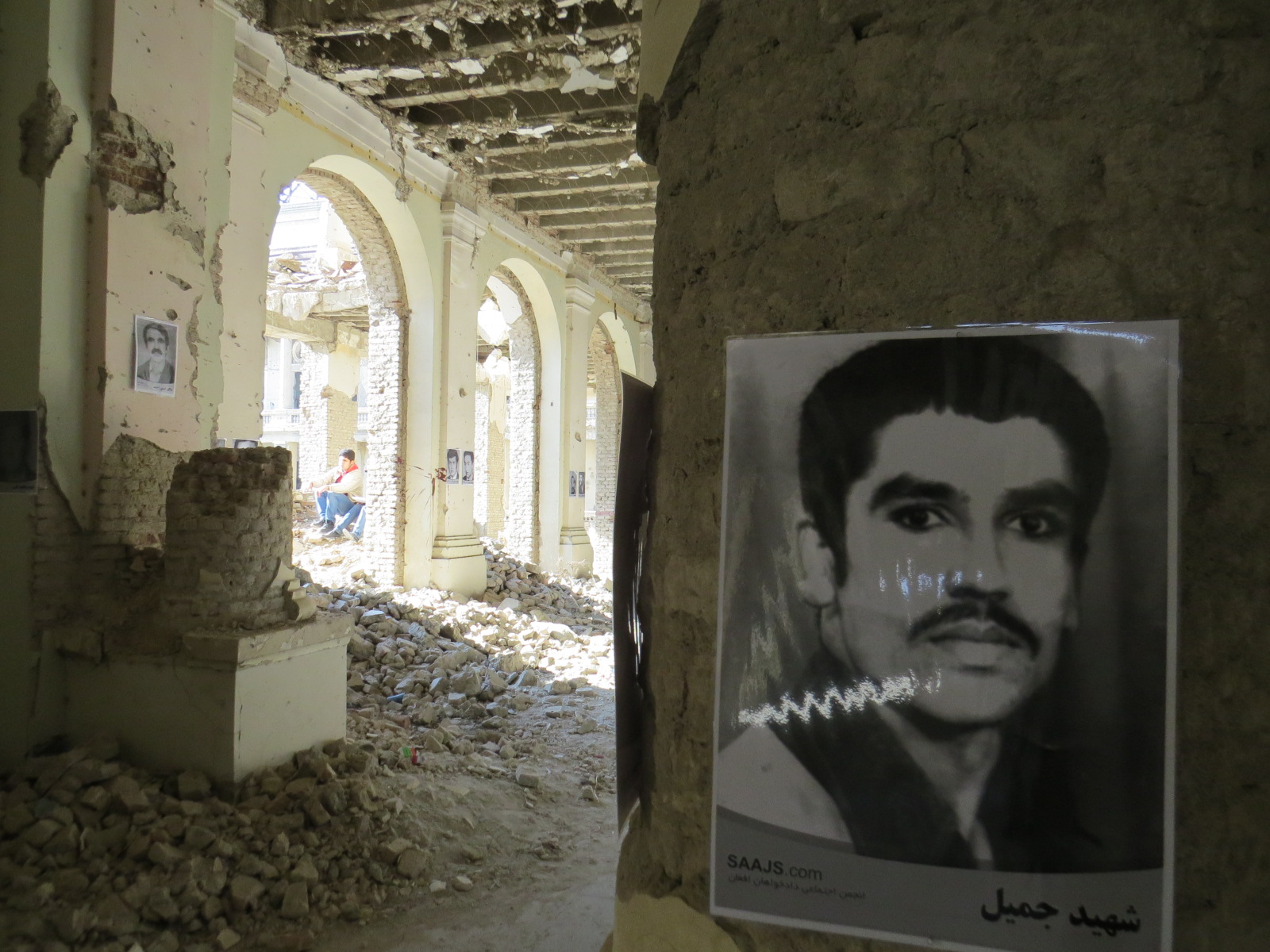 One of the martyrs of the Soviet invasion of Afghanistan.